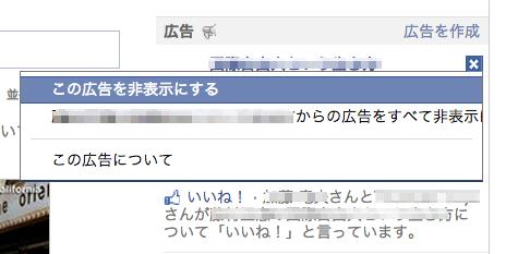 FB広告2