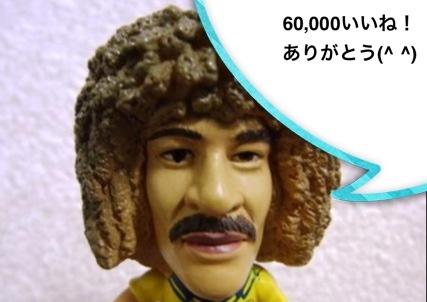 60,000likes