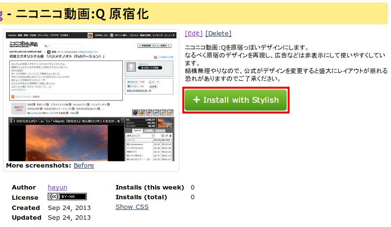 userstyles_org-nav.png