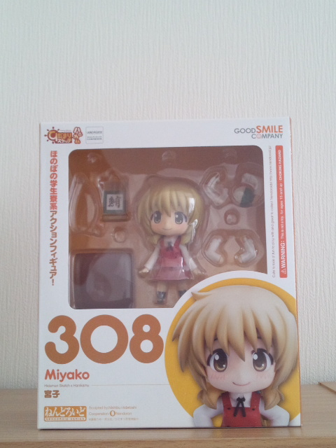 003 (7)
