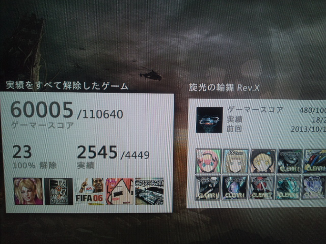 003 (10)