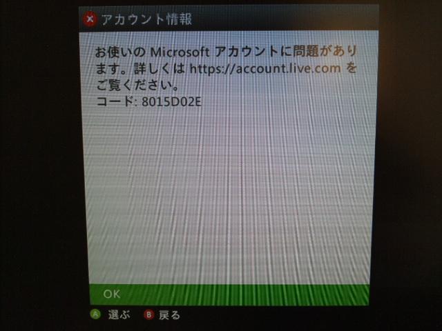DSC_0151xbacntrrt.jpg