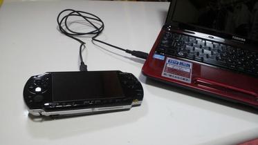 PSPカスタムテーマPC接続