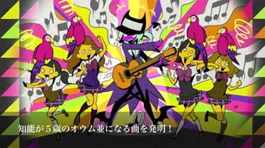 【GUMI】風が吹けば人類が終わる【オリジナル曲】