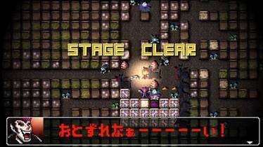 【字幕プレイ】勇者のくせになまいきだ3D EXステージ通し+α エリア3