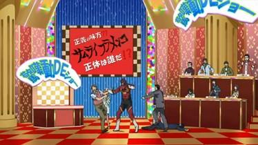 サムライフラメンコ 3話3