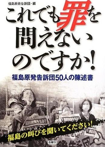 #fukuichi201311