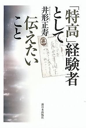 tokko2013_1.jpg