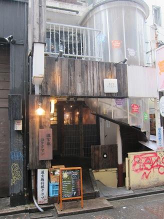 130402.渋谷・コックマン0000