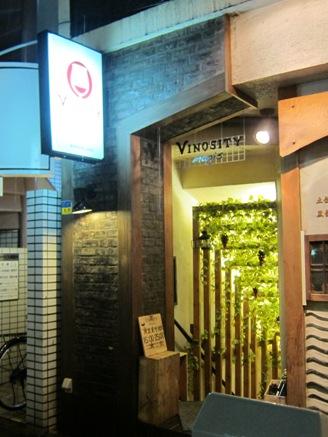 130402.渋谷・コックマン0018a