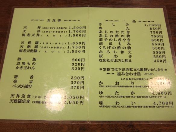 130428.浅草観光0003-1
