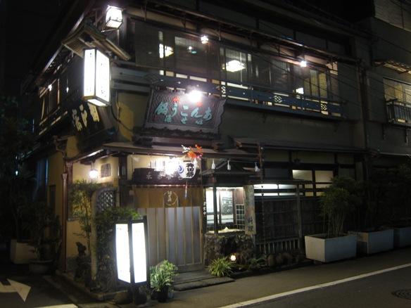 130510.神田・いせ源0017