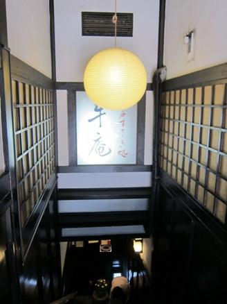 130523.銀座・牛庵0022