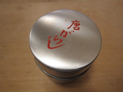 130619.神田・伊勢本店0014