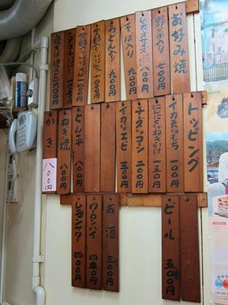 111019.神田・カープ東京支店0002