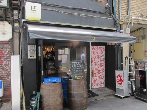 130718.渋谷・CONA0001