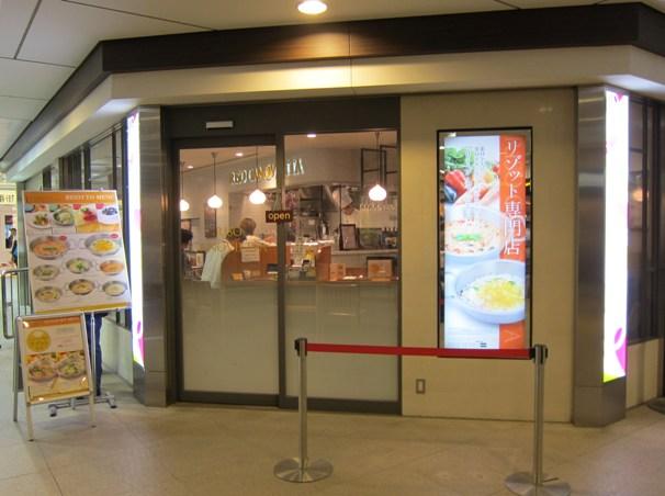 130724.東京駅・リーゾカノビエッタ0001