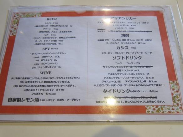 130723.神田・東京カオマンガイ0006