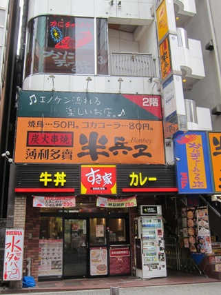 130906.人形町・日山0003