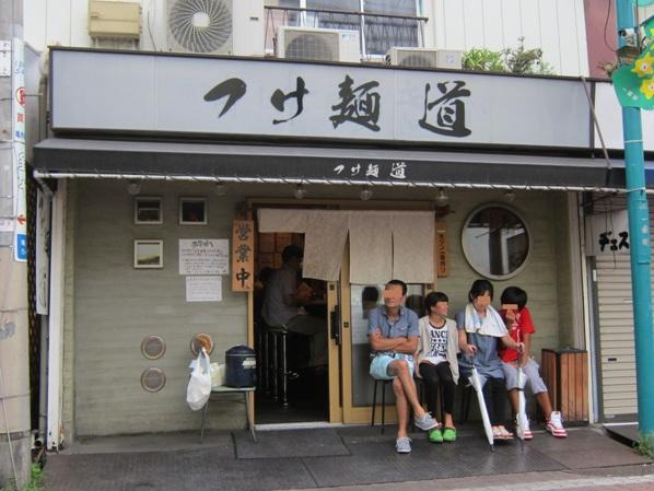 130908.亀有・つけ麺 道0009