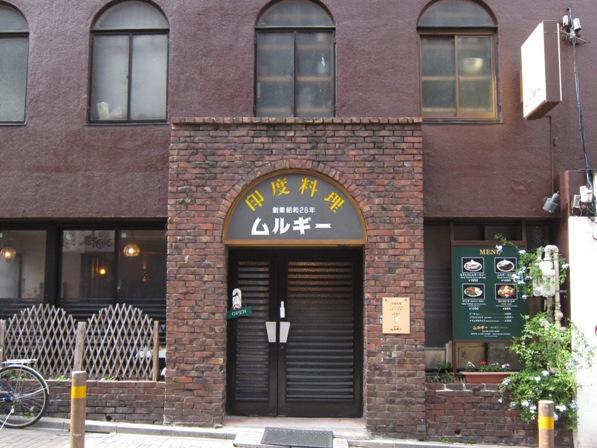 131008.渋谷・ムルギー0001