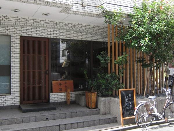 131009.浜松町・本濱0001