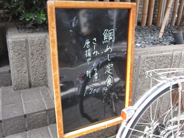131009.浜松町・本濱0002