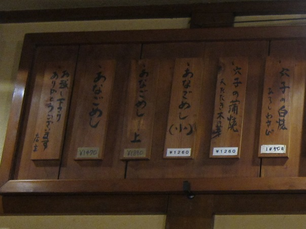 131114.広島出張0117