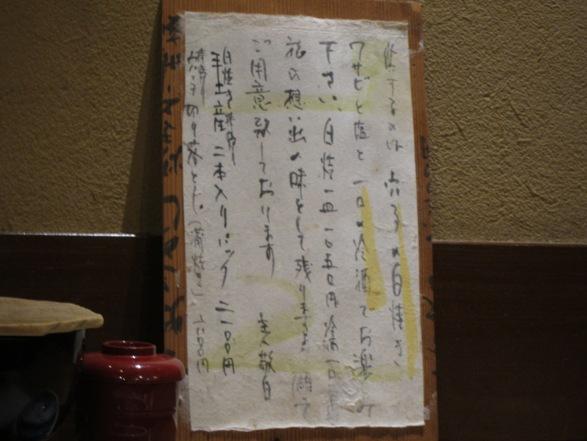 131114.広島出張0123