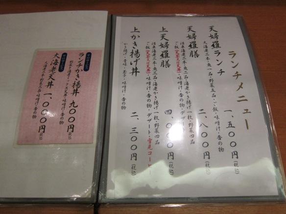 131118.京都出張0082