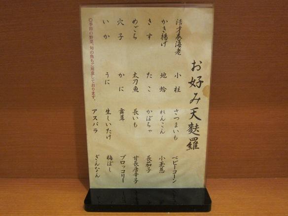 131118.京都出張0085