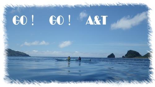 GO! GO! A&T