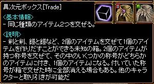 ■(ヒーロー失敗