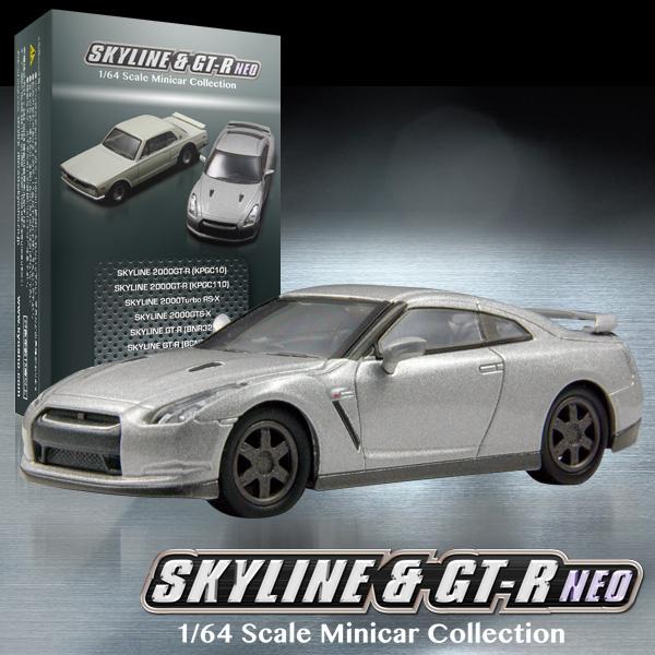 SKYLINEGT-R NEO3