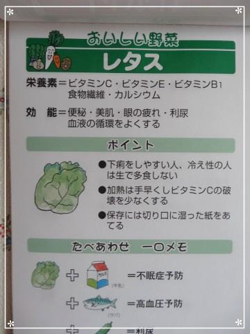 201305カレンダー (4)