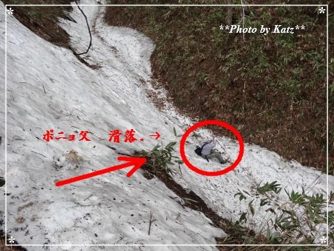 20130511 増毛実家 (2)