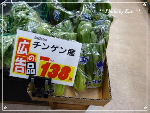 青梗菜? (1)