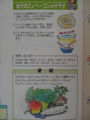 201306 カレンダー (1)