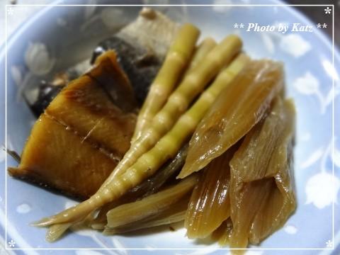 20130604 山菜 (1)