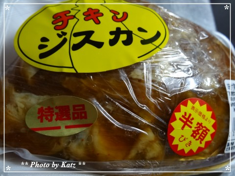 20130607 チキンジスカン (2)