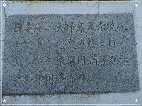 20130608 風景 (10)