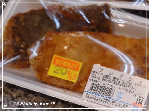 20130618 唐揚げ (1)