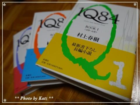 20130623 買い物 (3)