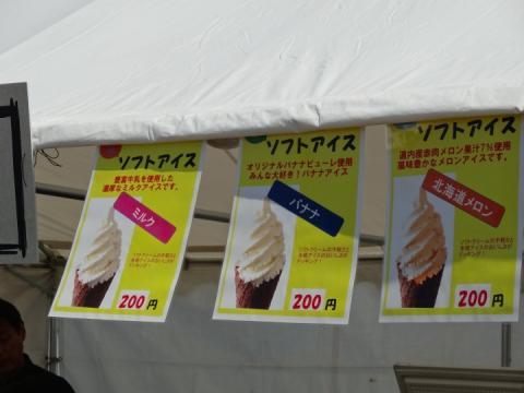 20130629 はぼろ甘エビまつり(29)