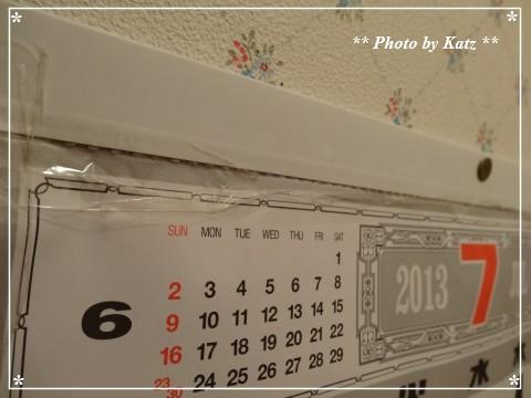 201307 カレンダー (2)