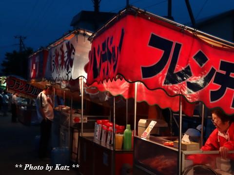 201307 苫前祭り (7)