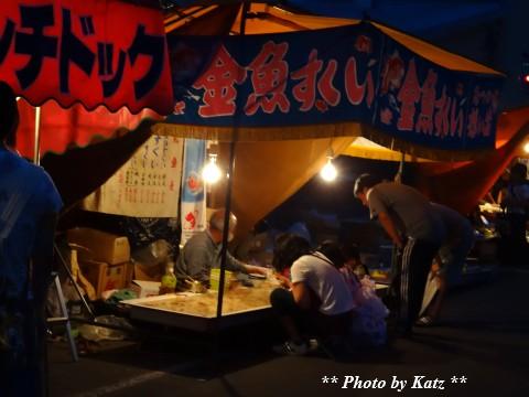 201307 苫前祭り (8)