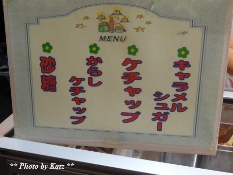 2013 羽幌神社祭(11)