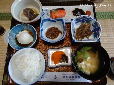 201307 小樽ニセコ