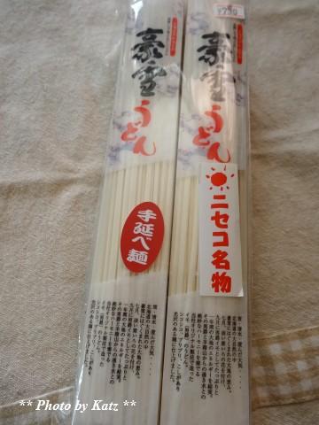20130717 豪雪うどん (3)
